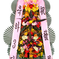축하화환3단(축복2호)