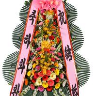 축하화환3단 특(축복8호)